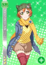 Rin252