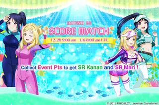 Score Match Round 23 EventSplash