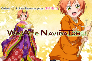 We Are Navigators EventSplash