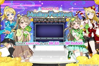 Medley Festival Round 13 EventSplash