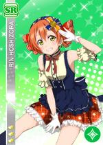 Rin185+