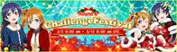 Challenge Festival Round 6 EventBanner
