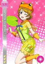 Hanayo903+
