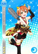 Rin1134+