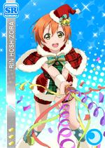 Rin193+