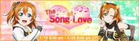 The Song of Love EventBanner