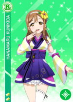 Hanamaru1093+