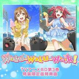 Waku-Waku Week!
