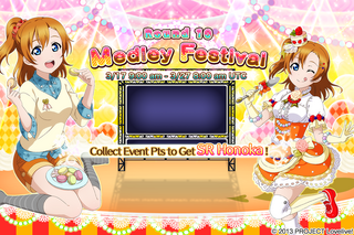 Medley Festival Round 10 EventSplash