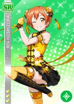 Rin376+
