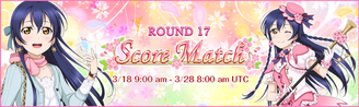 Score Match Round 17 EventBanner