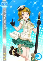 Hanayo1610+