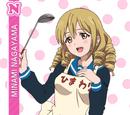 Minami Nagayama