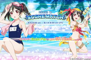 Score Match Round 11 EventSplash