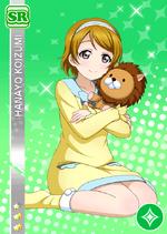 Hanayo1104