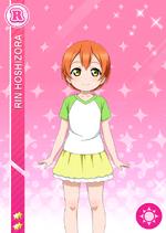 Rin1520+