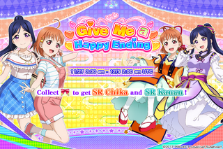Give Me a Happy Ending EventSplash
