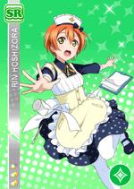 Rin562