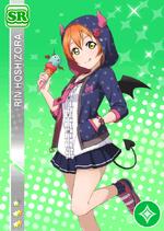 Rin964
