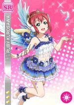 Ruby1186+