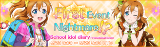 First Event Nightmare!? EventBanner