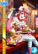 Ruby1153+