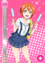 Rin640