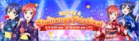 Challenge Festival Round 4 EventBanner
