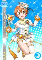 Rin1034+