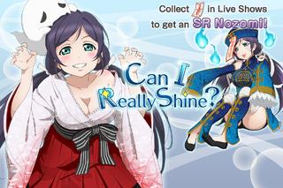 Can I Really Shine? EventSplash