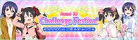 Challenge Festival Round 10 EventBanner