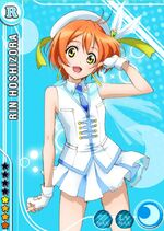 Rin cool r+