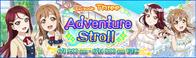 Adventure Stroll Episode 3 EventBanner