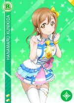Hanamura792+