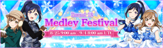 Medley Festival Round 12 EventBanner
