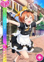 Rin408