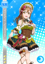 Hanamaru1129+