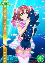 Ruby1395+