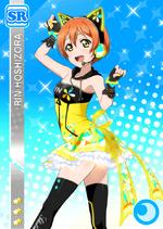Rin588+