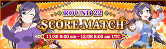 Score Match Round 22 EventBanner