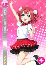 Ruby1567+