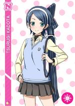 223Tsurugi