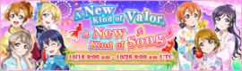 A New Kind of Valor, a New Kind of Song EventBanner