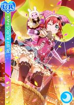 Ruby1251+
