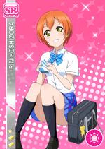 Rin897