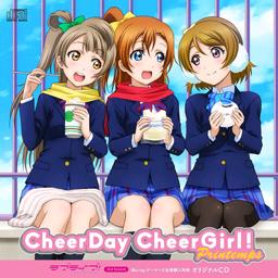 CheerDay CheerGirl!