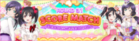 Score Match Round 31 EventBanner