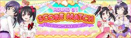 Score Match Round 31 EventBanner