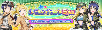 In Each Other's Eyes EventBanner