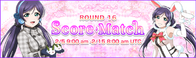 Score Match Round 16 EventBanner